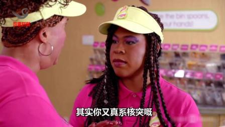 撑广东话恶搞配音系列, 女生太胖是不会有男朋友