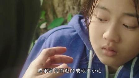 一部不适合女孩子看的韩国电影  三个男子获得?#22868;?#30340;力量之后做了个决定