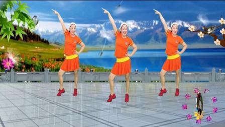 最新动感健身舞视频教学 冬天里的一把火 一步一步广场舞教学 蓝天云广场舞