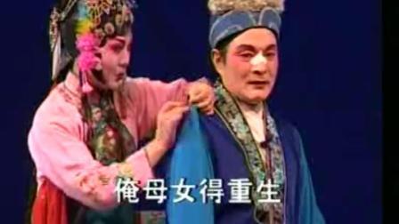 曲�⊥婪�钤��x段 叫哥哥(胡希�A �⑵G��)
