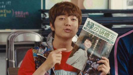 日本小伙被招生海报吸引, 为见模特报名进深山, 梦想成真!