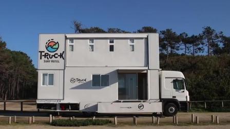 普通卡车变身双层旅馆
