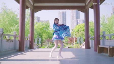 点击观看性感小萝莉 COS动漫人物 极乐净土 新一代的二次元广场舞视频
