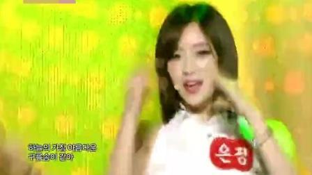 T-ARA 韓國版《小蘋果》看看和中國版的舞蹈有什么區別嗎?
