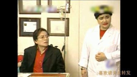 吴宗宪医院恶搞高凌风, 高大哥全程不知所措! 哈