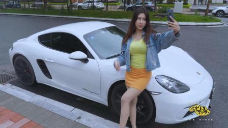 哎呀有毒: 美女豪车炫耀自拍, 竟遭屌丝当场打脸