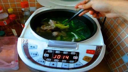 夏天煲这个汤清热消暑 做法简单 好喝又养生