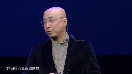 徐峥上台演讲, 中年大叔的幽默被他演绎的淋漓尽