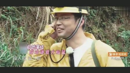 极限挑战, 宫斗大戏开演, 黄磊联盟红雷算计王迅