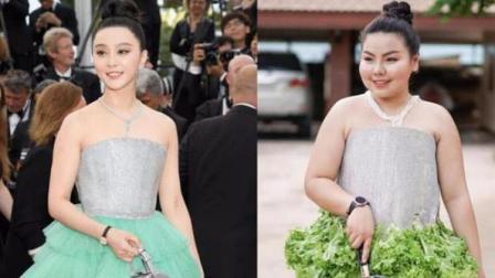 范冰冰戛纳红毯造型被泰国网友恶搞 李晨发话了