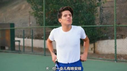 押韵哥恶搞短片: 我可是受过专业训练的, 一般不