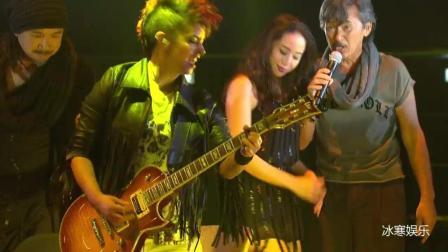 林子祥演唱会经典高歌, 美女伴舞, 吉他手激情伴
