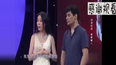 外国帅哥娶60岁阿姨, 妻子一上台, 涂磊多少人追