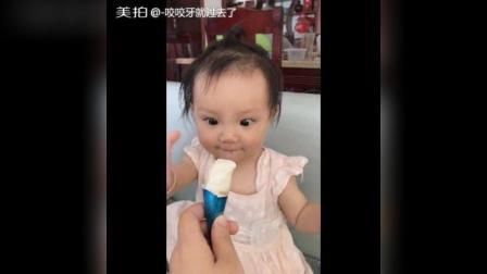 承包我一天的笑点哈哈哈哈#搞笑宝宝# 我要上热