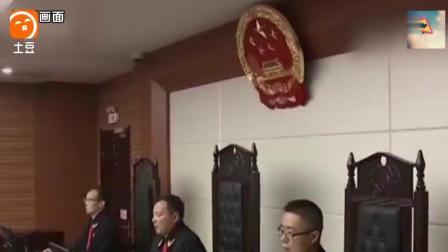 """""""徐玉玉案""""3名被告上诉无用法院驳回维"""