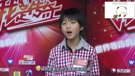 王俊凯曾被他淘汰, 而如今他却在唱王俊凯的歌