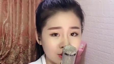 20岁美女演唱草原一枝花, 伤感情歌歌声美妙动听