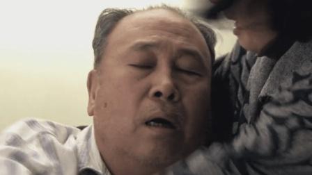 父亲得了绝症临终前一份遗嘱儿子看到后直接撕了爸爸气死了