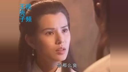 配音恶搞神雕侠侣片段——王壳子视频
