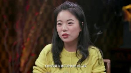 马未都:鹿晗的人生就像电影,明知是假,粉丝