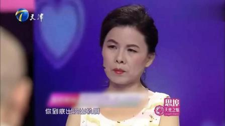 丈夫屡次出轨, 离婚6个月求妻子复婚, 涂磊: 你这
