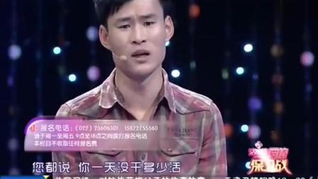 丈母娘没收小伙工资还不管饱, 涂磊: 这是家庭吗