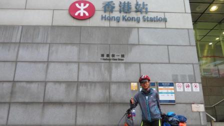 环香港骑行之环香港岛与太平山顶