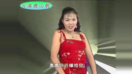 云南山歌水仙花 –