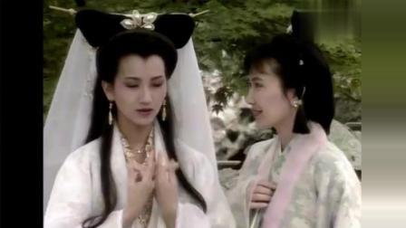 白素贞带着小青下山寻找牧童报恩, 当年的女神好