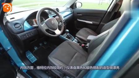 买了本田XR-V的都要后悔, 这款新铃木SUV只要9万