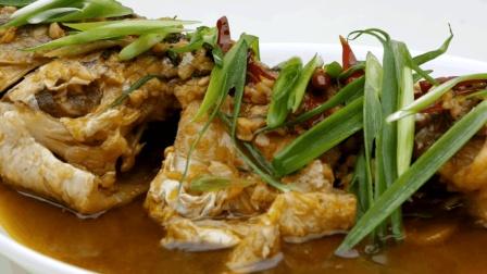 2分钟学会红烧鲤鱼的做法, 鱼肉外焦里嫩口感鲜, 一学就会!