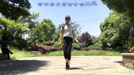 入门22步 北京南站 简单易学鬼步舞 新生代广场舞