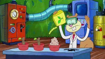 海绵宝宝和松鼠珊迪做实验科学真是了不起呀!