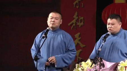 岳云鹏的经典相声: 老和尚多灵啊! 笑坏观众!