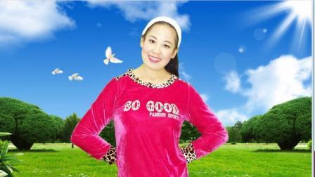 2018最新活力健身操教学分解视频 我的好妹妹 蓝天云广场舞手把手入门视频教程
