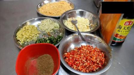 3分鐘學會特色小吃臭豆腐的制作方法