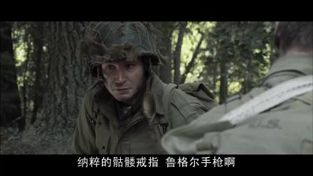 《圣战士2》  落单大兵遇纳粹 危机时刻战友救援相关的图片