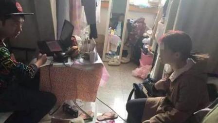 95后女大学生等室友睡着后在宿舍开黄播 已被学校开除