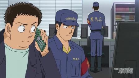 名侦探柯南 958 假借毛利吩咐,柯南前往案发现场