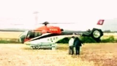 宿州泗县:喷洒农药直升机坠毁 飞行员遇难