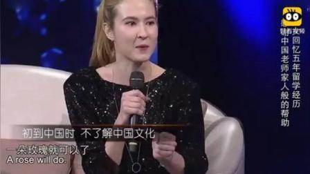 俄罗斯美女留学生中文太溜了! 她把中国文化学的炉火纯青!