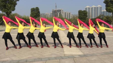 点击观看《美久广场舞 幸福就是你和我 现代舞教学分解 含现代舞正背面示范》