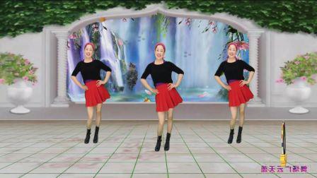 蓝天云广场舞 做你的保护神 正背面示范 广场舞手把手教学分解