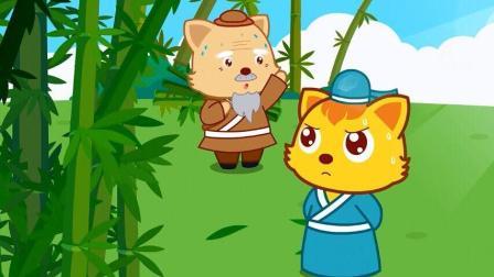 貓小帥故事胸有成竹