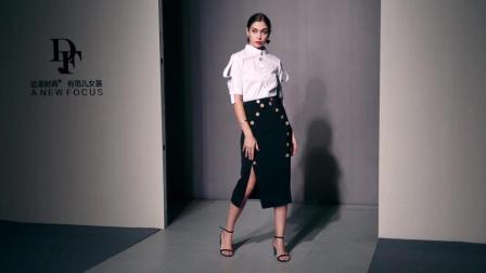 2018夏装新款 欧美时尚套装小立领短袖白衬衣+开衩显瘦半裙女装