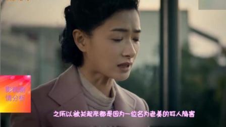 《脱身》陈坤万茜克服困难后结婚生子, 乔礼杰加入