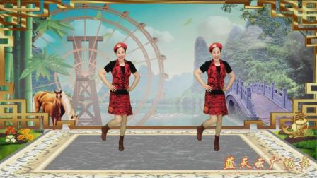 2018最新 蓝天云广场舞 水兵舞 厉害了我的国 附教学