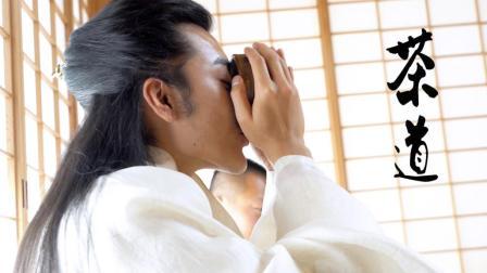 日本老婆婆的正统茶道