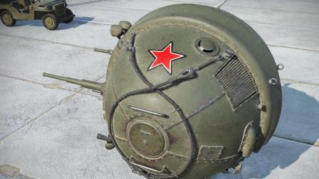 """二战最奇葩的武器! """"球形""""坦克究竟有多强? 敌军根本拦截不了!"""