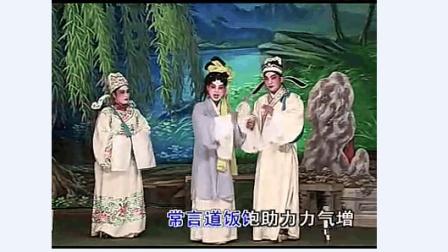 雷剧状元桥全本(黄涛 邓水琴  陈丽)